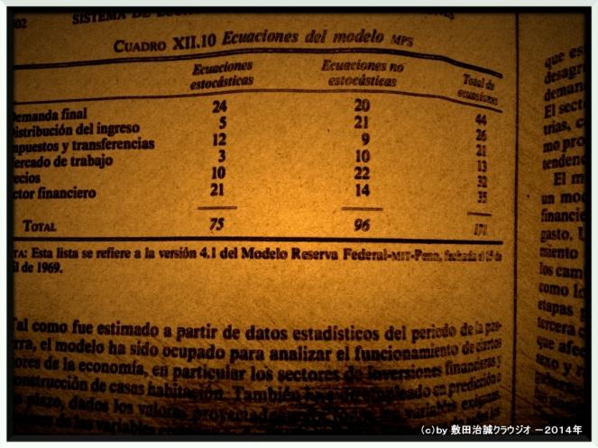 PaperArtist_2014-02-21_21-16-22
